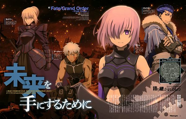 Tags: Anime, Lay-duce, Fate/Grand Order: First Order, Fate/Grand Order, Shielder (Fate/Grand Order), Archer (Fate/stay night), Saber (Fate/stay night), Caster (Cú Chulainn), Saber Alter, Lancer (Fate/stay night), Scan, Official Art, Fate/grand Order -first Order-