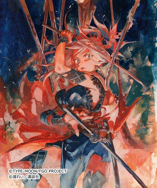 Fate/Grand Order -Epic of Remnant- Ashu Tokuiten III