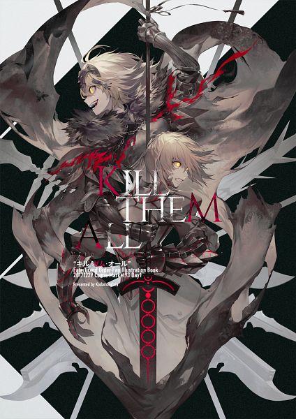 Tags: Anime, Kodama (Wa-ka-me), Fate/Grand Order, Saber (Fate/stay night), Joan of Arc (Fate/Apocrypha), Joan Alter, Saber Alter, La Grondement Du Haine, Excalibur Morgan