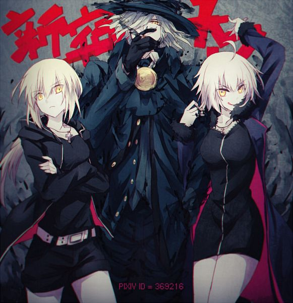 Tags: Anime, Pixiv Id 369216, Fate/Grand Order, Joan of Arc (Fate/Apocrypha), Saber (Fate/stay night), Avenger (Edmond Dantès), Joan Alter, Saber Alter, Pixiv, Fanart, Fanart From Pixiv