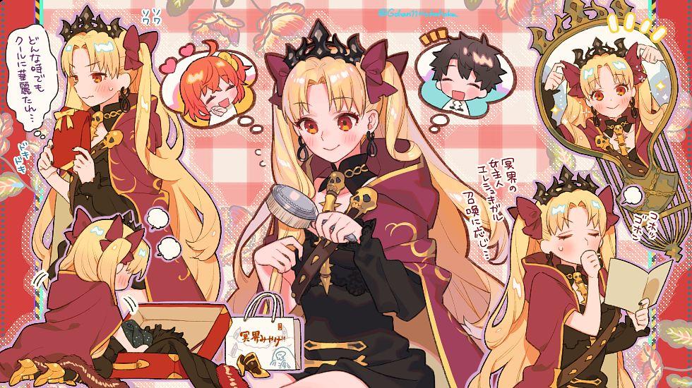 Tags: Anime, Sara (kurome1127), Fate/Grand Order, Gudako, Ritsuka Fujimaru, Lancer (Ereshkigal), Tohsaka Rin, Fanart From Pixiv, Pixiv, Fanart
