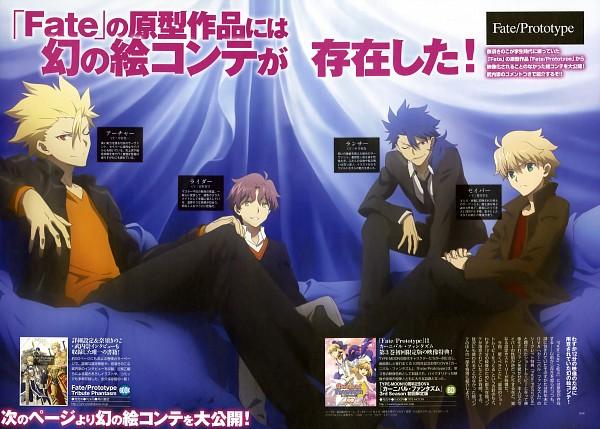 Tags: Anime, TYPE-MOON, Lerche, Fate/Prototype, TYPE-MOON Ace Vol. 8, Lancer (Fate/Prototype), Saber (Fate/Prototype), Gilgamesh, Rider (Fate/Prototype), Lancer (Fate/stay night), Gilgamesh (Fate/Prototype), Scan, Official Art