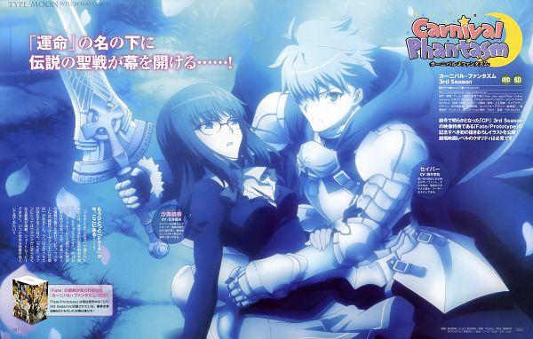 Tags: Anime, Morita Kazuaki, Lerche, TYPE-MOON, Fate/Prototype, Carnival Phantasm, Sajyou Ayaka, Saber (Fate/Prototype), Official Art