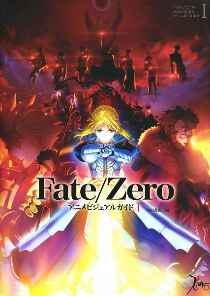 Fate/Zero Animation Visual Guide I - Fate/zero