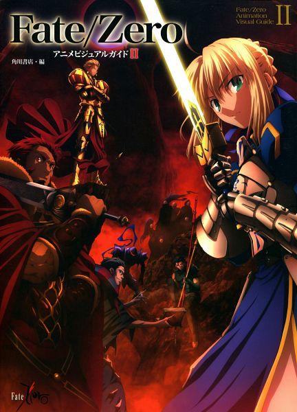 Fate/Zero Animation Visual Guide II - Fate/zero