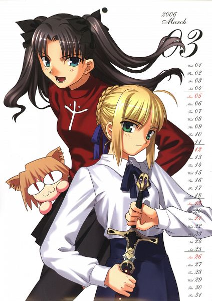 Fate/moemoe Calendar 2006 - TYPE-MOON