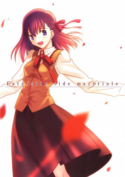 Fate/side side materiale - Fate/stay night