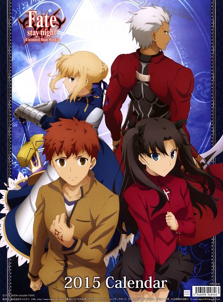 Fate/stay night: Unlimited Blade Works 2015 Calendar - Fate/stay night