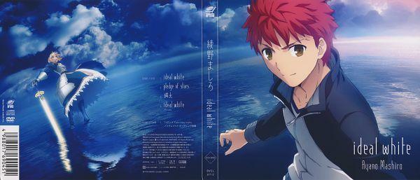 Tags: Anime, ufotable, Fate/stay night: Unlimited Blade Works, Fate/stay night, Saber (Fate/stay night), Emiya Shirou, Scan, Facebook Cover, Official Art, CD (Source)