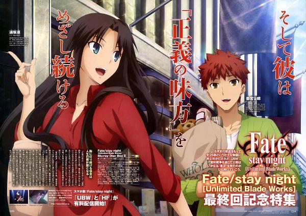 Tags: Anime, Tsuji Masatoshi, ufotable, Fate/stay night: Unlimited Blade Works, Fate/stay night, Tohsaka Rin, Emiya Shirou, Official Art, Scan
