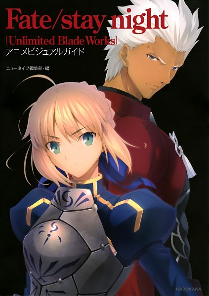 Tags: Anime, ufotable, Fate/stay night: Unlimited Blade Works, Fate/stay night, Archer (Fate/stay night), Saber (Fate/stay night), Official Art, Scan, Mobile Wallpaper