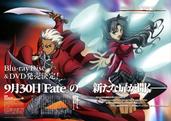 Tags: Anime, Ishihara Megumi, TYPE-MOON, Fate/stay night, Tohsaka Rin, Archer (Fate/stay night)
