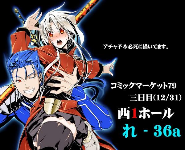 Tags: Anime, Himura Kiseki, TYPE-MOON, Sword Dancers (Fate), Fate/stay night, Lancer (Fate/stay night), Archer (Fate/stay night), Archerko, Gáe Bolg, Pixiv
