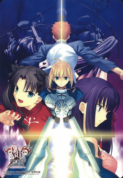 Fate/stay night - TYPE-MOON