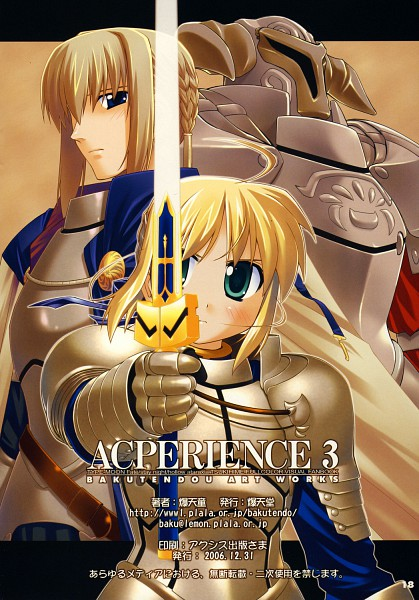 Tags: Anime, Bakutendo, TYPE-MOON, Acperience 3, Fate/stay night, Bedivere (Fate/stay night), Red Saber, Saber (Fate/stay night)