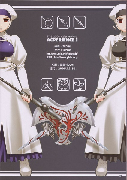 Tags: Anime, Bakutendo, TYPE-MOON, Acperience 1, Fate/stay night, Sella, Leysritt