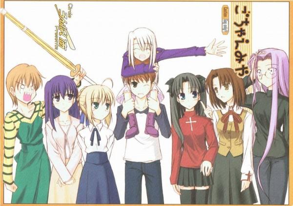 Tags: Anime, TYPE-MOON, Fate/stay night, Illyasviel von Einzbern, Rider (Fate/stay night), Emiya Shirou, Tohsaka Rin, Matou Sakura, Mitsuzuri Ayako, Fujimura Taiga, Saber (Fate/stay night)