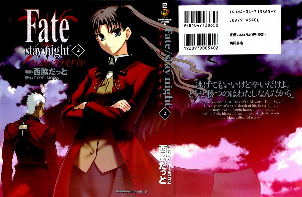Tags: Anime, TYPE-MOON, Fate/stay night, Tohsaka Rin, Archer (Fate/stay night), Official Art, Manga Cover, Scan