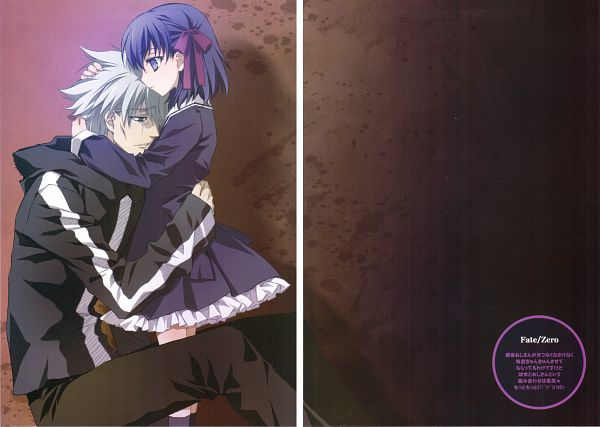 Tags: Anime, CARNELIAN, TYPE-MOON, Fate/zero, Benigyokuzui Vol.31, Matou Sakura, Matou Kariya, Comic Market 81