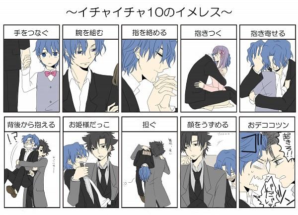 Tags: Anime, kohetake, TYPE-MOON, Fate/zero, Matou Sakura, Matou Shinji, Matou Byakuya, Emiya Kiritsugu, Ichaicha 10 no Imeresu, Translation Request