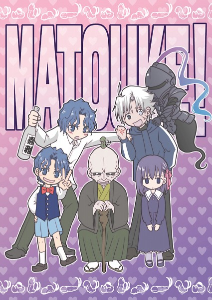 Tags: Anime, Pixiv Id 832988, TYPE-MOON, Fate/zero, Matou Zouken, Matou Sakura, Berserker (Fate/zero), Matou Byakuya, Matou Shinji, Matou Kariya, Crest Worm