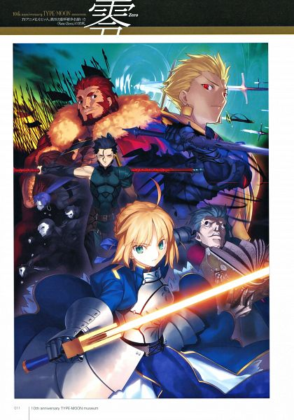 Tags: Anime, Takeuchi Takashi, TYPE-MOON, Fate/zero, TYPE-MOON 10th Anniversary Phantasm, Assassin (Fate/zero), Lancer (Fate/zero), Rider (Fate/zero), Caster (Fate/zero), Saber (Fate/stay night), Berserker (Fate/zero), Gilgamesh, Spellbook