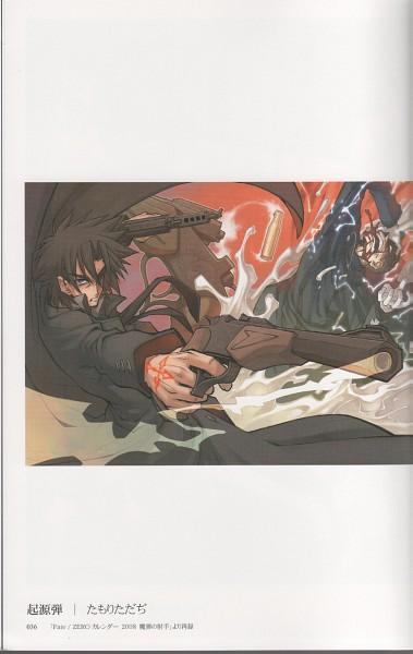 Tags: Anime, Tamori Tadaji, TYPE-MOON, Fate/zero, Fate/Zero Tribute Arts, Kayneth Archibald El-Melloi, Emiya Kiritsugu