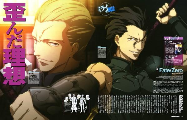 Tags: Anime, Ikariya Atsushi, TYPE-MOON, ufotable, Fate/zero, Kayneth Archibald El-Melloi, Lancer (Fate/zero), Official Art, Scan, Newtype Magazine (Source), Magazine (Source)