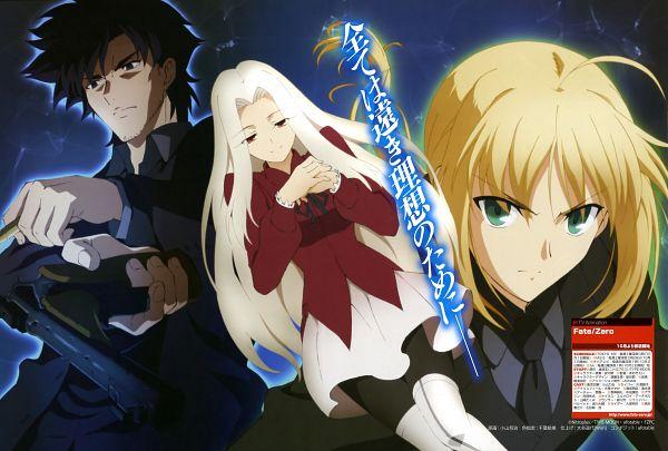 Tags: Anime, Koyama Shouji, TYPE-MOON, ufotable, Fate/zero, Dengeki G's 2011-11, Emiya Kiritsugu, Saber (Fate/stay night), Irisviel von Einzbern, Official Art
