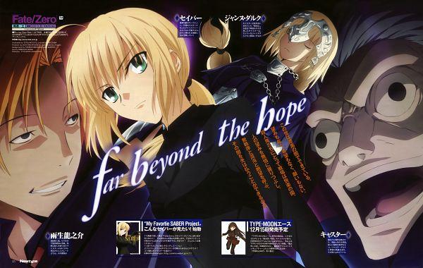 Tags: Anime, TYPE-MOON, ufotable, Fate/zero, Newtype 2011-12, Caster (Fate/zero), Saber (Fate/stay night), Joan of Arc (Fate/Apocrypha), Uryuu Ryuunosuke, Magazine (Source), Official Art, Scan, Newtype Magazine (Source)