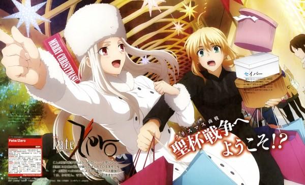 Tags: Anime, Yamazaki Miki, Fate/zero, Fate/stay night, Irisviel von Einzbern, Saber (Fate/stay night), Official Art, Scan