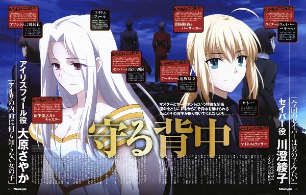 Tags: Anime, ufotable, Fate/zero, Waver Velvet, Saber (Fate/stay night), Irisviel von Einzbern, Kotomine Kirei, Emiya Kiritsugu, Tohsaka Tokiomi, Scan, Official Art, Magazine (Source), Newtype Magazine (Source)