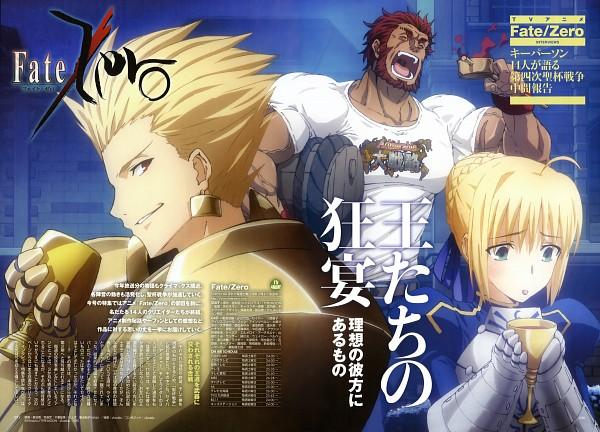 Tags: Anime, Ikariya Atsushi, ufotable, Fate/zero, Gilgamesh, Rider (Fate/zero), Saber (Fate/stay night), Magazine (Source), Official Art, Scan
