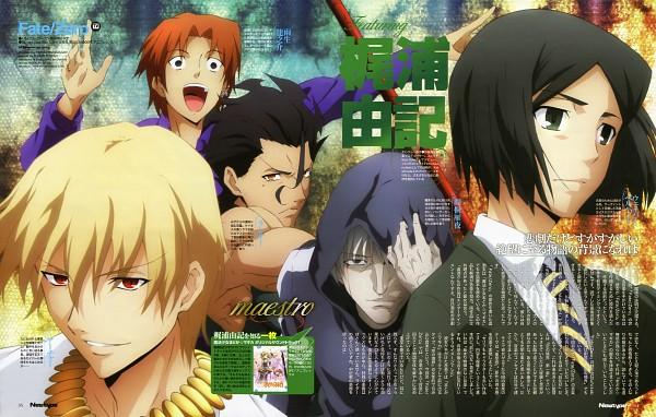 Tags: Anime, Omagari Takekatsu, ufotable, TYPE-MOON, Fate/zero, Lancer (Fate/zero), Matou Kariya, Waver Velvet, Uryuu Ryuunosuke, Gilgamesh, Magazine (Source), Scan, Official Art