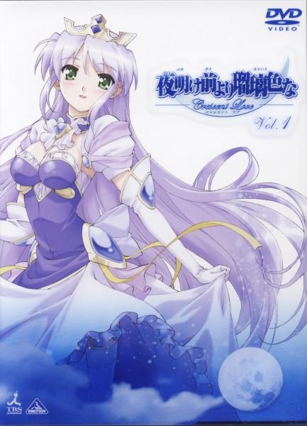 Tags: Anime, Yoake Mae yori Ruriiro na, Feena Fam Earthlight, Official Art, Scan, DVD (Source)
