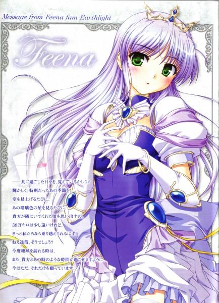 Tags: Anime, Yoake Mae yori Ruriiro na, Feena Fam Earthlight, Official Art, Self Scanned