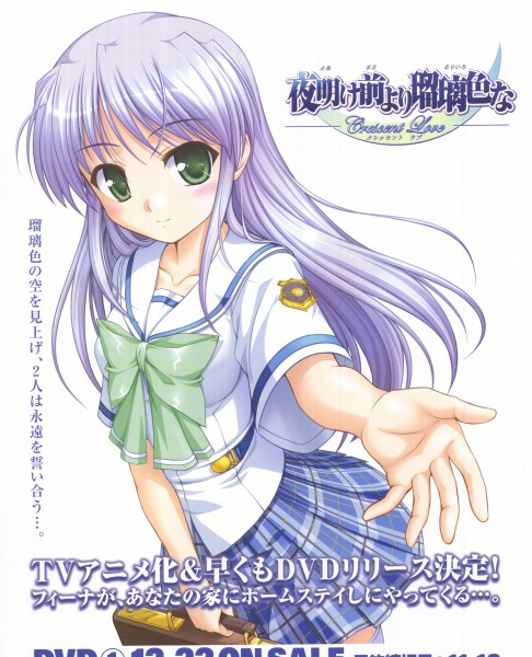 Tags: Anime, Bekkankou, August (Studio), Yoake Mae yori Ruriiro na, Feena Fam Earthlight
