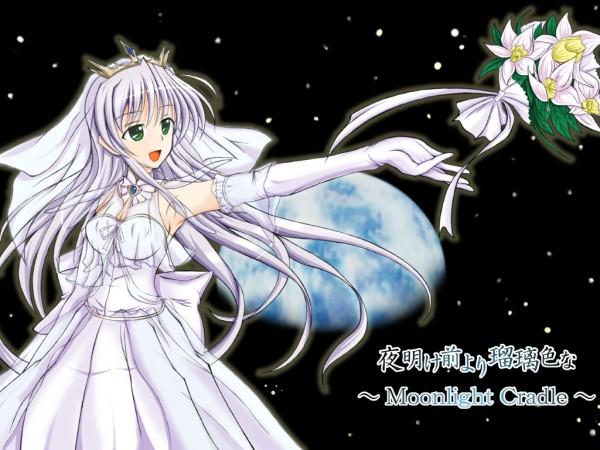 Tags: Anime, Yoake Mae yori Ruriiro na, Feena Fam Earthlight, Wallpaper