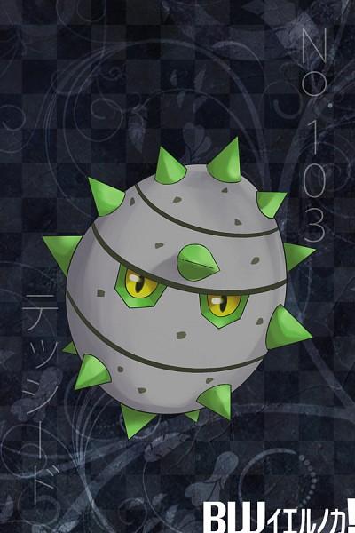 Ferroseed - Pokémon