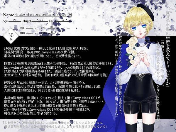 Tags: Anime, Pixiv Id 5958816, Blue Cape, Facebook Cover, Feshina No Hanabana, Pixiv, Character Profile