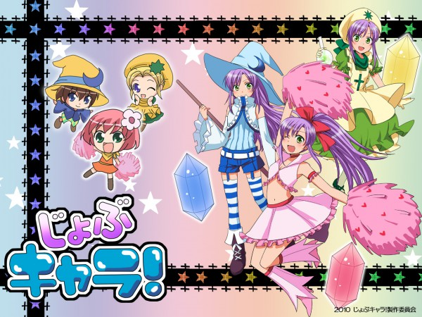 Tags: Anime, SQUARE ENIX, Shugo Chara!, Final Fantasy V, VOCALOID, Krile Mayer Baldesion, Sarisa Scherwil Tycoon, Butz Klauser, Lenna Charlotte Tycoon, Amulet Spade (Cosplay), Amulet Clover (Cosplay), Amulet Heart (Cosplay), Hinamori Amu (Cosplay)