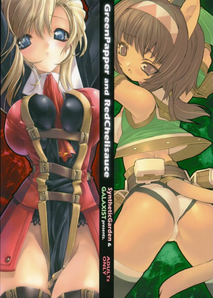 Tags: Anime, Miwa Yoshikazu, SQUARE ENIX, Final Fantasy XI, Hume, Mithra