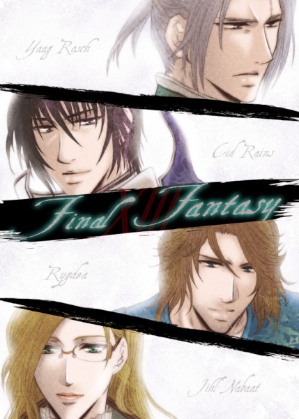 Tags: Anime, SQUARE ENIX, Final Fantasy XIII, Cid Raines, Jihl Nabaat, Rygdea, Yaag Rosch