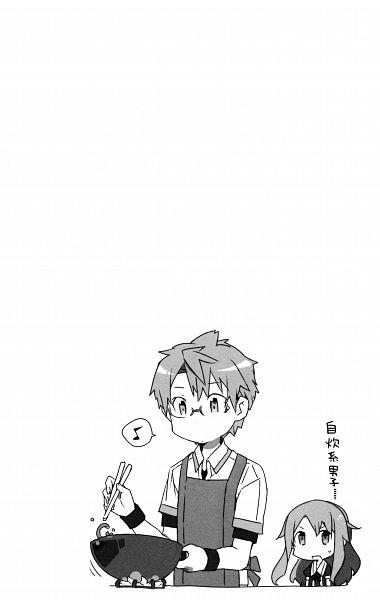 Tags: Anime, BUNBUN, TYPE-MOON, Fire Girl, Touya Takumi, Hinooka Homura, Novel Illustration, Official Art, Scan