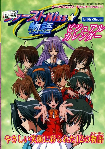 Tags: Anime, HuneX, First Kiss Story, Orikura Kana, Fujisawa Yu, Kasugano Miho, Fujisawa Mai, Nanase Ayaka, Orikura Manami, Tachibana Kasumi, Official Art