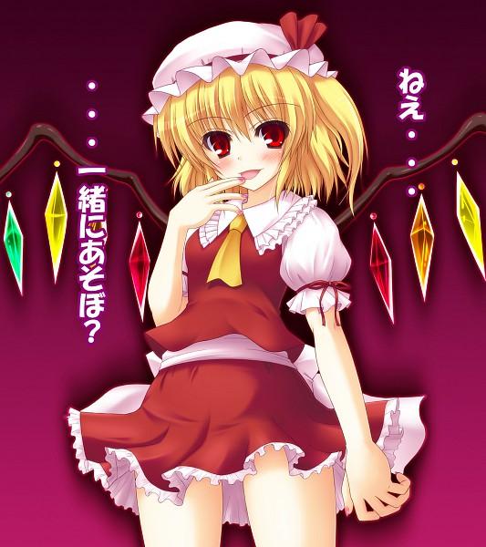 Tags: Anime, Pixiv Id 1580757, Touhou, Flandre Scarlet