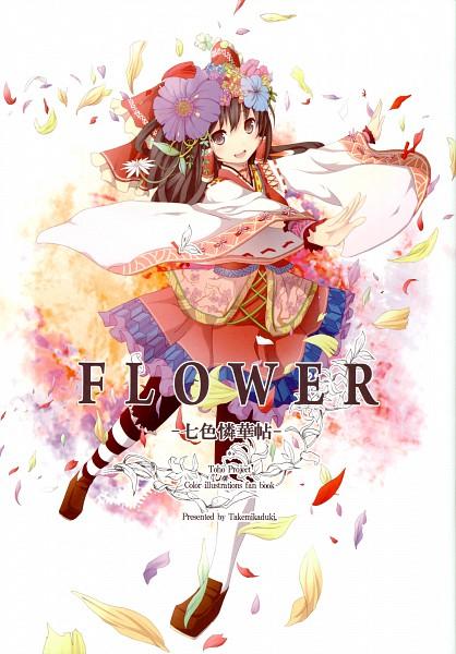 Flower (Artbook)