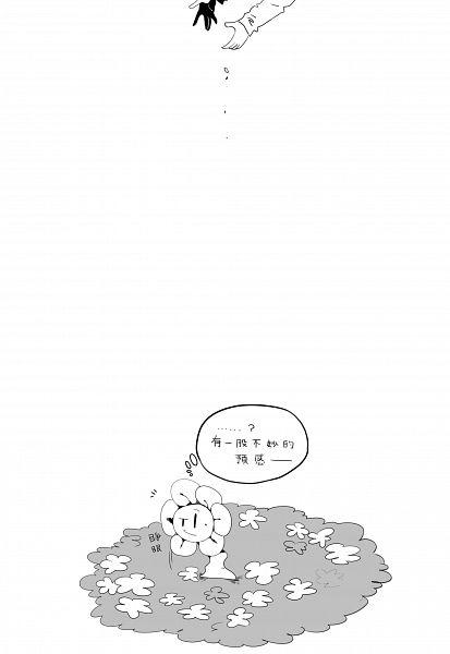 Tags: Anime, Pixiv Id 5395865, Undertale, Flowey, Fanart From Pixiv, Pixiv, Fanart