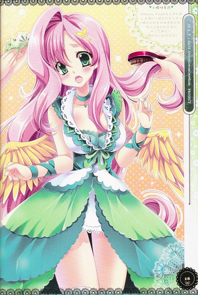 fluttershy  my little pony  mobile wallpaper 1576696