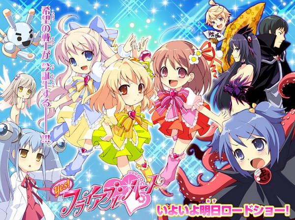 Tags: Anime, Flyable Heart, Inaba Yui, Shirasagi Mayuri, Hayakawa Megumi, Yukishiro Suzuno, Yaeno Kei, Sakurako Minase, Sumeragi Souryu, Sumeragi Amane, Kujou Kururi